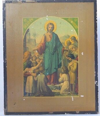 Antique Russian Orthodox Icon Jesus Christ Blessing Children Wooden Board c.1900