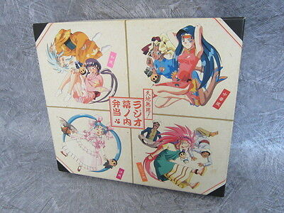 TENCHI MUYO Makunouchi Radio Drama CD Audio NTSC Japan Anime RARE
