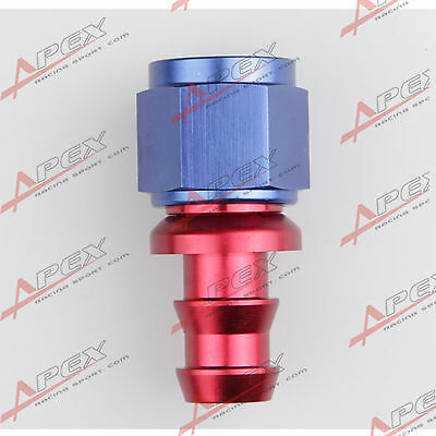 AN4 -4 AN 4AN Straight Push-on Hose End For Fuel Oil Water Line Hose