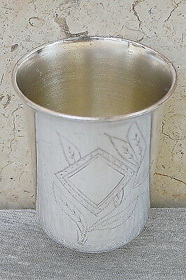 JUDAICA ANTIQUE SILVER PLATED KIDDISH CUP HANDCRAFTED CARTOUCHE ENGRAVING