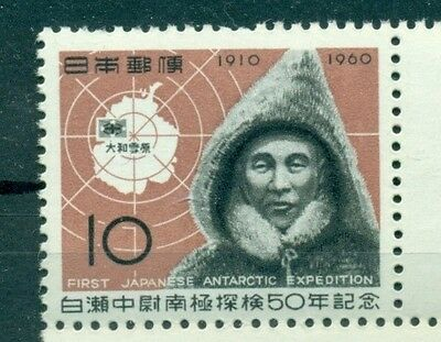 Esploratori Polari - First Antarctic Expedition Japan 1960