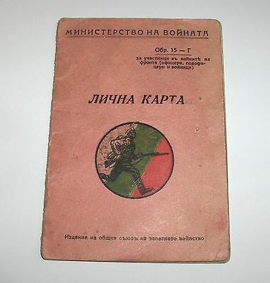 1943 Ww2 Participant Bulgarian Soldier Field Combat Military Id Card