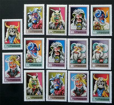 200 X  Hungary  All Different Mint Stamps Including Commemorative Issues