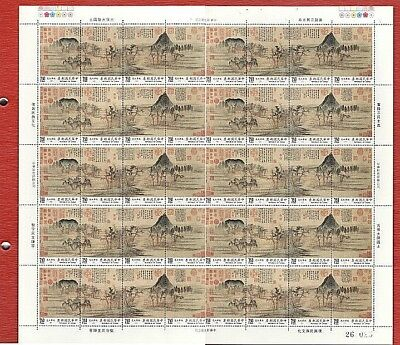 Taiwan RO China  1989  Ancient Painting, Full sheet