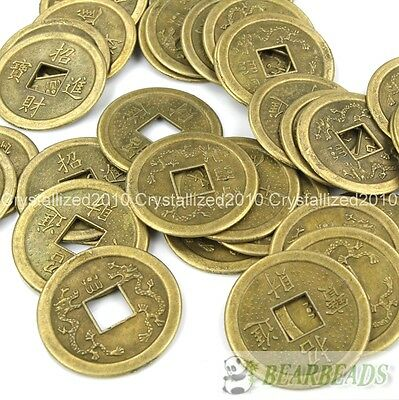 20Pcs Alloy Metal Ancient Chinese Coin Shape Loose Beads Findings 25mm 2 Colors