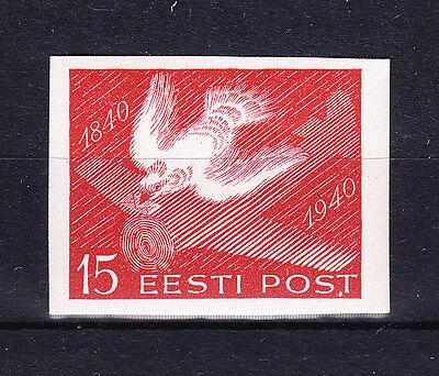 Estonia 1940 - Sc# 152 Imperforated Mint Never Hinged