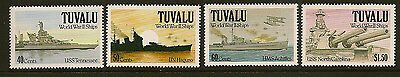 TUVALU : 1991 Second World War Ships series 2  SG613-6 unmounted mint