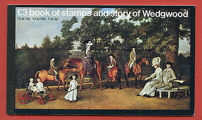 1980 DX2 £3 Wedgewood Prestige Booklet.