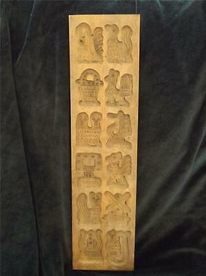 """Antique Intrically Carved  Wooden Mold 22 1/2"""" SPRINGERLE BORD 12 Ind. Carvings"""