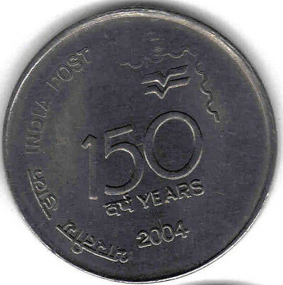 India: Uncirculated 2004 150Th Ann. Indian Post Commemorative 1 Rupee, Km #321