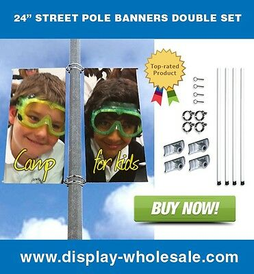 "Street Pole Banner Bracket 24"" Double Set - Hardware Only"