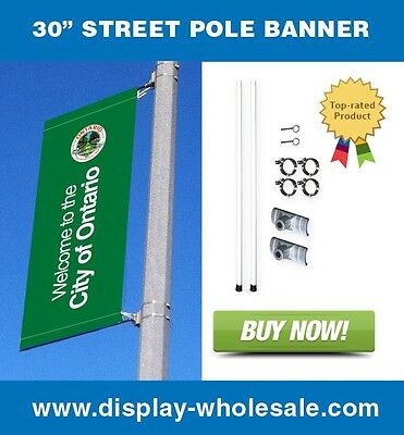 "Street Pole Banner Bracket 30"" -Hardware Only"