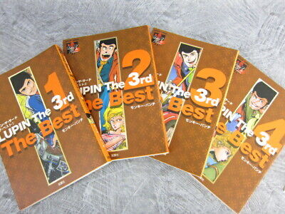 LUPIN THE 3RD Third The Best Comic Comp Set 1-4 MONKEY PUNCH Book  FT*