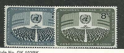 United Nations Offices In New York, #45-46 Mint NH, 1956