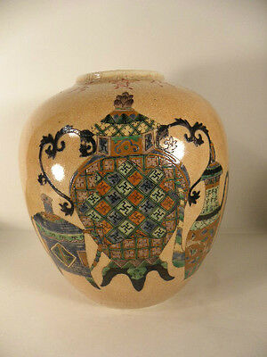 CHINESE PORCELAIN VASE WITH FAMILLE VERTE DECORATION  19?TH CENTURY