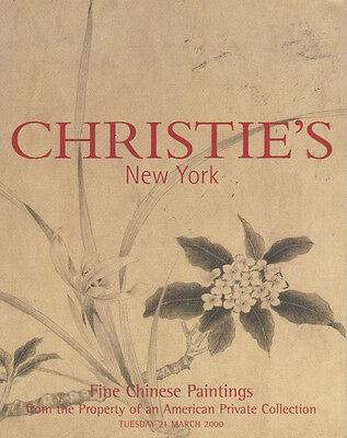 CHRISTIE'S Fine Chinese Paintings American Private Collection Auction Catalog 00