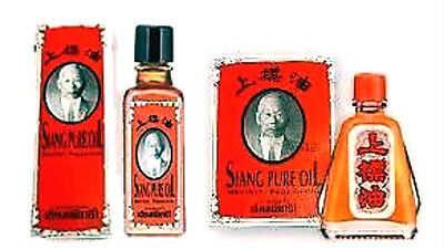 Siang Pure Red Medicated Oil Formula 1 For Pain Relief And Many More