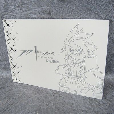 STAR DRIVER The Movie Art Material Original Drawing Japan Limited Book