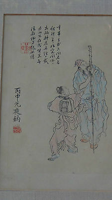 Antique Early 20C Chinese Original Woodblock Painting ,signed With Artist Seal