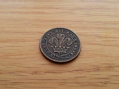 Victoria Queen Of Great Brit Brass Token 20 mm (1966B)