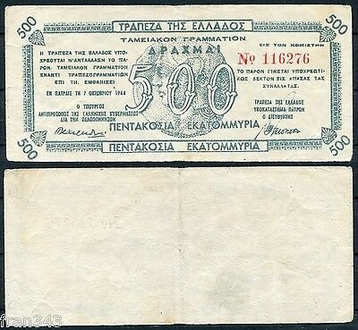 GRECIA GREECE 500.000.000 dracmas 1944  Pick  165 MBC+ / VF+