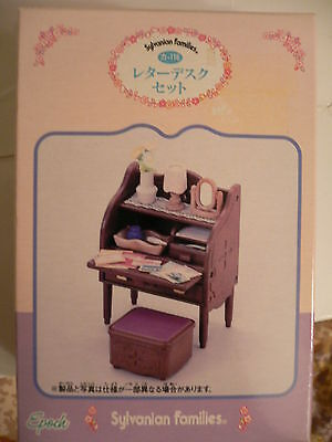 Sylvanian Families ~ Child Study Desk School Equipment Classic Brown Lamp Mirror