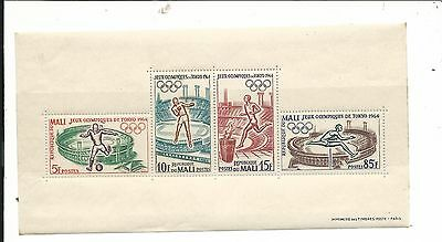 Mali, Postage Stamp, #64a Sheet NH Mint, 1964