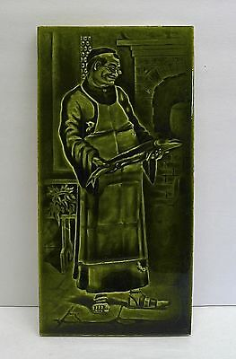 Sherwin & Cotton Antique Scenic Tile-Man with Fish