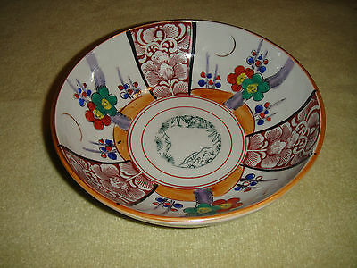 Unusual Imari Style Pottery Bowl-Chinese Or Japanese Patterns-Pottery Bowl-LOOK