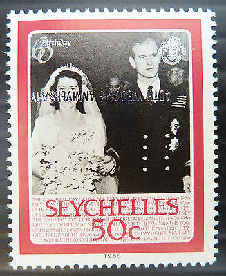 SEYCHELLES 1987 Ruby Wedding 50c with INV/OPT SG674a Cat £75 U/M NEW PRICE BN896