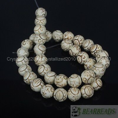 White Howlite Turquoise Gemstone Carved Round Ball Spacer Loose Beads 12mm 16""