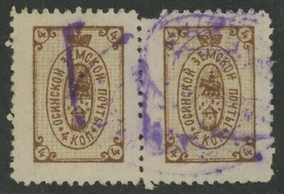 Imperial Russia, Zemstvo Osa, pair of 4k stamp, Soloviev# 2, Chuchin# 2, used