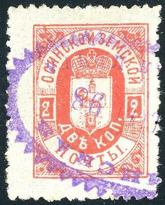Imperial Russia, Zemstvo Osa, 2k, stamps, Soloviev# 20, Chuchin# 21, used