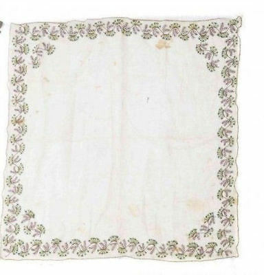 Lot of Four Islamic Middle Eastern Embroideries linens, c.19th century AD