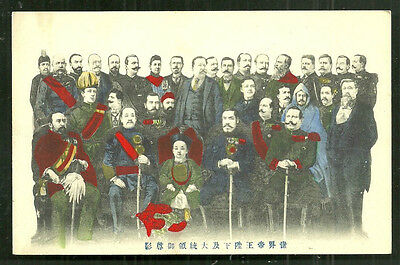 King Siam Emperor China Czar Russia 33 Rulers Royalty 1907
