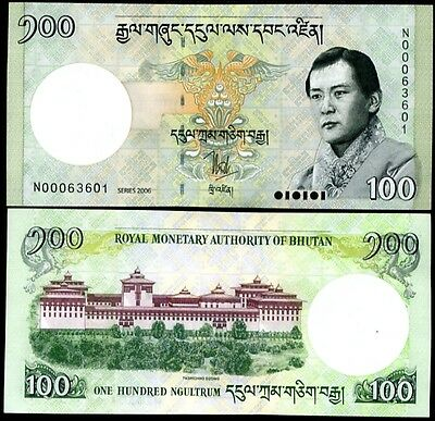 Bhutan 100 Ngultrum 2006 (2007) P 32 Unc Lot 5 Pcs