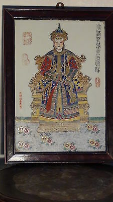 Antique 19C Chinese Hand Painted Porcelain Seated Emperor Plaque,signed & Sealed