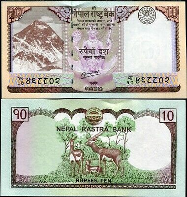 Nepal 10 Rupees 2012 / 2013 P New With Rastra English Letter Unc