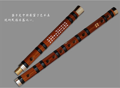 1PCS Professional Bamboo Flute Dizi Chinese Knot + Dimo + Cleaning Cloth DZ010