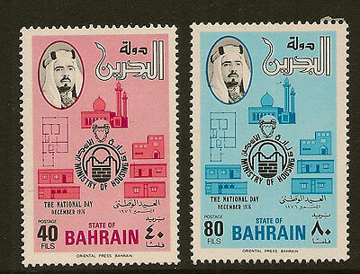 BAHRAIN : 1976 National Day set SG245-6 unmounted mint