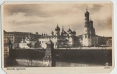 1934 MOSCOW Russia USSR Real Photo RPPC  Postcard KREMLIN BUILDING