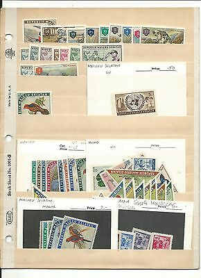 Indonesia Collection, Nice Variety to Pick Through, 12 Pages