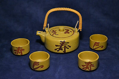Beautiful Tea Set Red Clay Tea Pot 4 cups Style Use Display