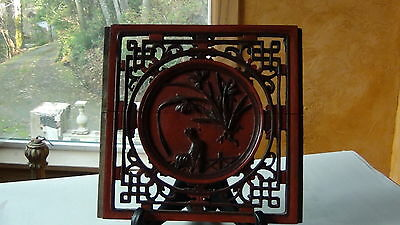 """Antique 19C Chinese Rosewood Hand Carved Pierced""""rooster"""" Plaque Ornamental Trim"""