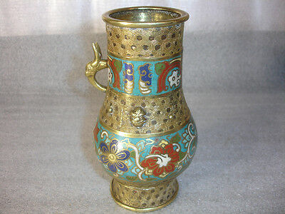 RARE Old Vtg Collectible Asian Decorative Gold Tone Vase Pitcher