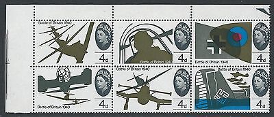 Sg 675b 1965 4d Battle of Britain (Ord) Flaw - Stuka Retouch UNMOUNTED MINT