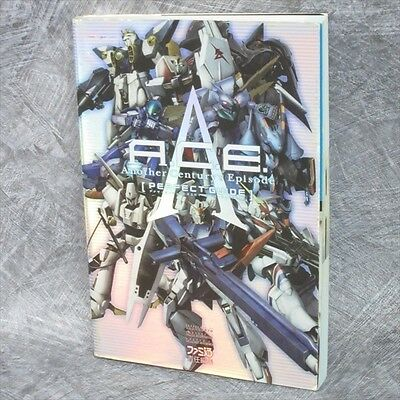 ANOTHER CENTURY EPISODE A.C.E. Perfect Game Guide Japan Book PS2 EB229x*