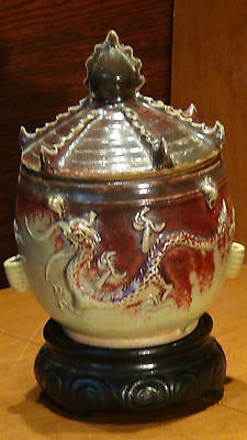 Antique 19 Chinese Flambe Yellow And Burgundy Glaze Covered Dragons Jar
