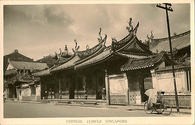 SINGAPORE : Chinese Temple RP