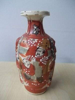 Vintage Antique Pottery Chinese Japanese Embossed Voodoo Doll Figure Vase 6""